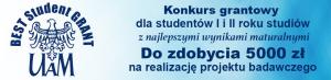 Обучение в Польше на немецком языке